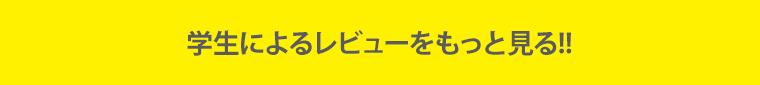 link_bijicomi_btn